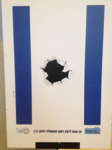 Rabin flag