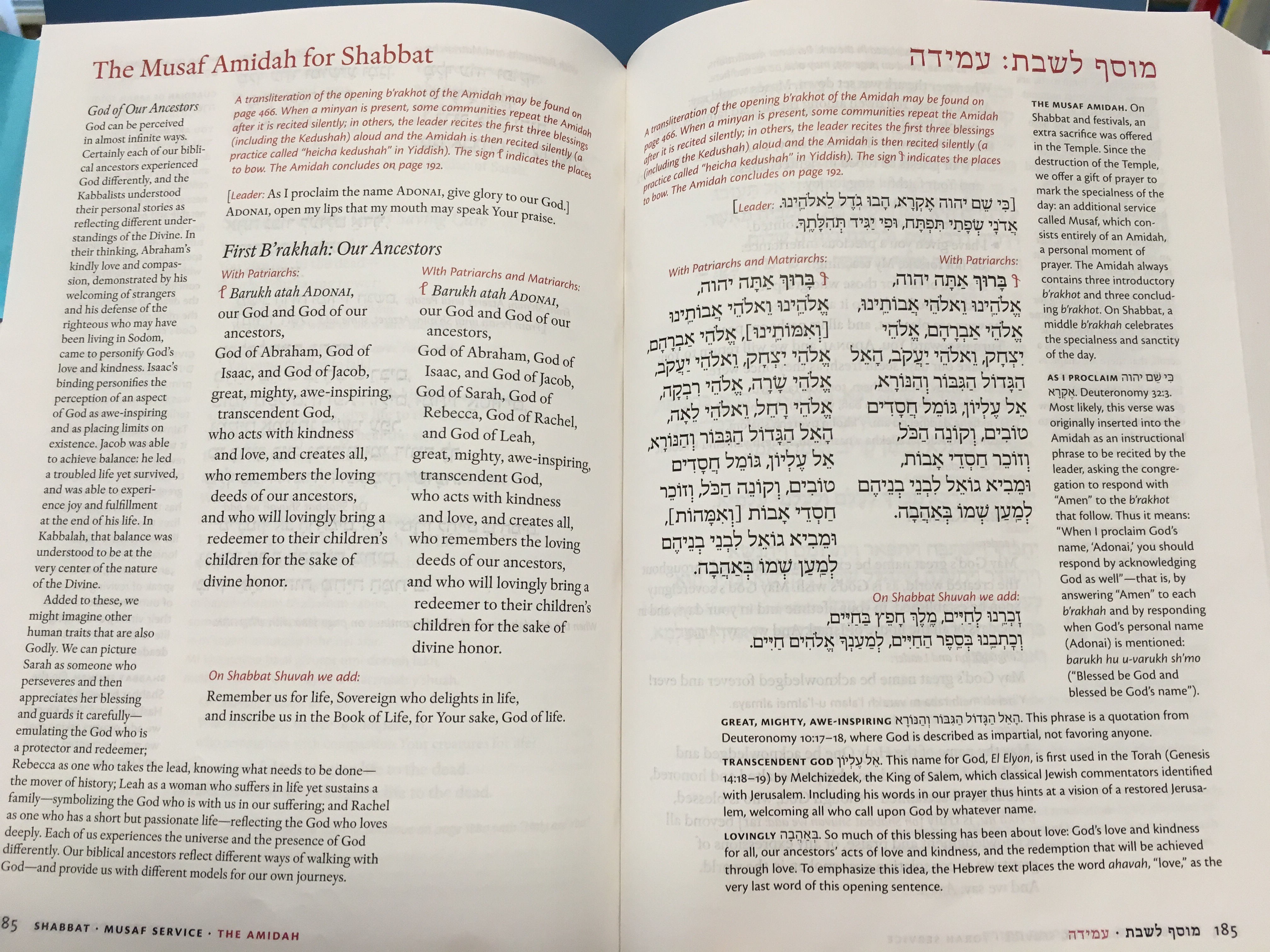 siddur | Two Rabbis, One Voice, Three Opinions
