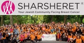 donate-to-sharsheret-on-its-12th-anniversary-1-1013512-regular
